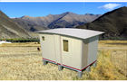 China Portable Emergency Shelter Modular Quick Assemble Foldable House factory